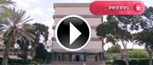 School presentation video (Hebrew)